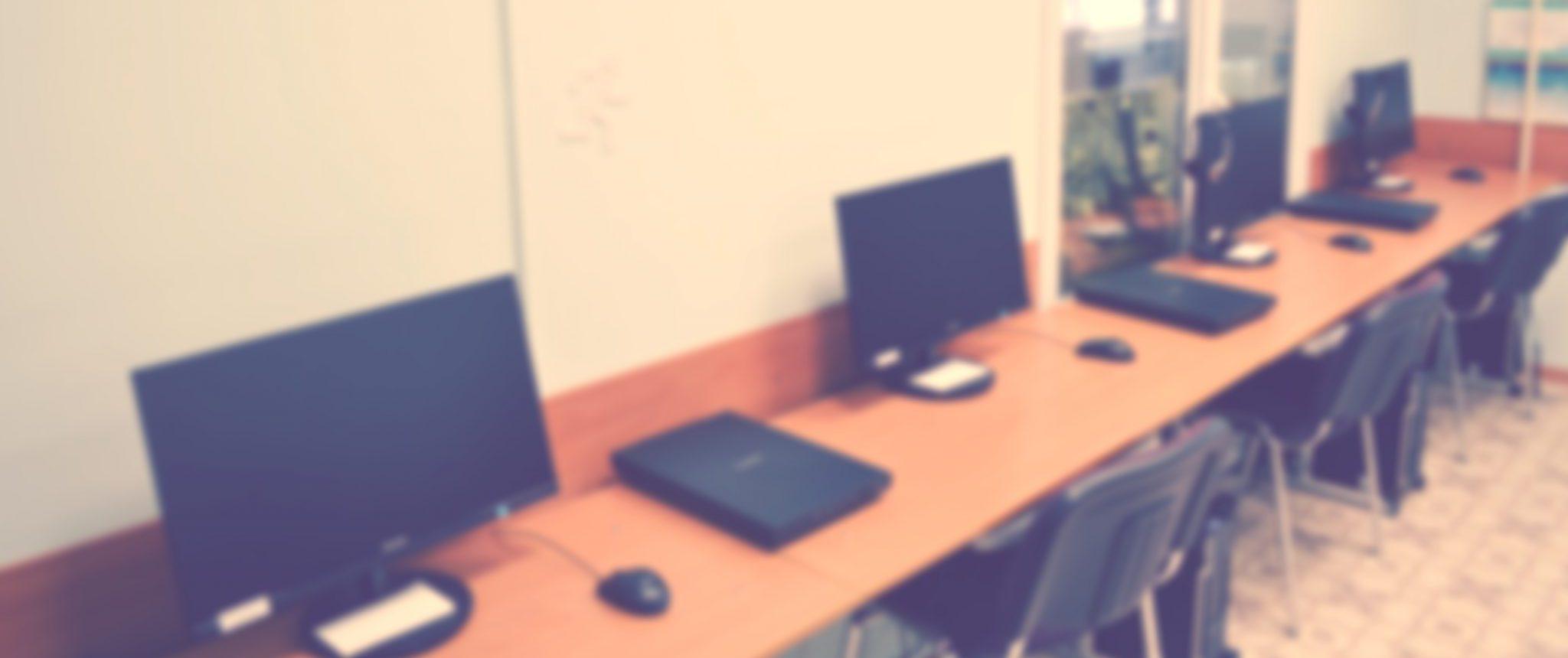 Лаборатория инноваций